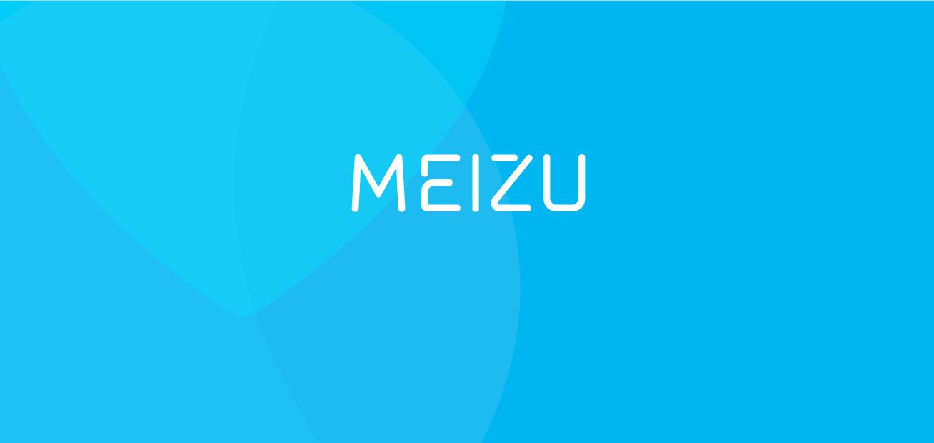 【超酷设计】meizu全新logo ppt-资源百宝箱