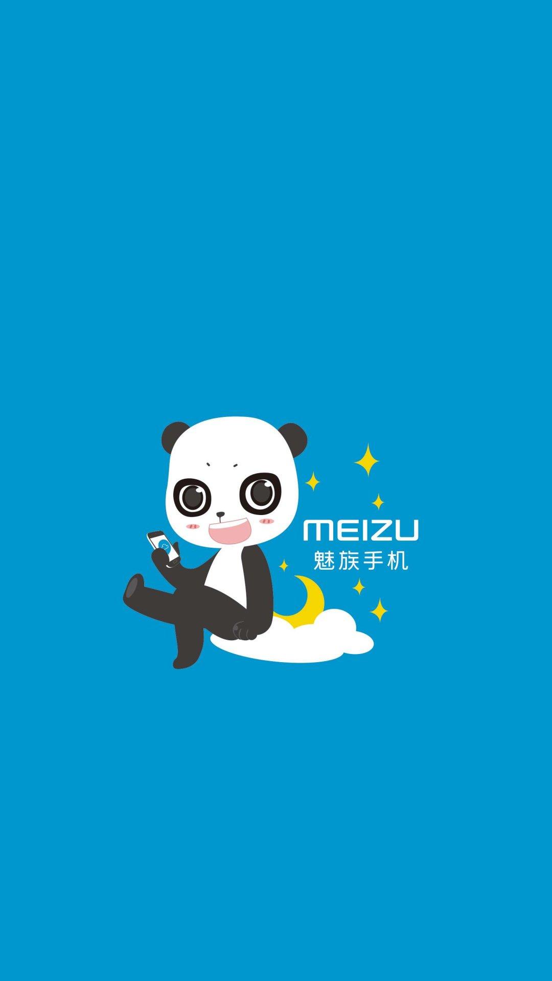 大熊猫盼盼【茶馆签到专用帖11.29】