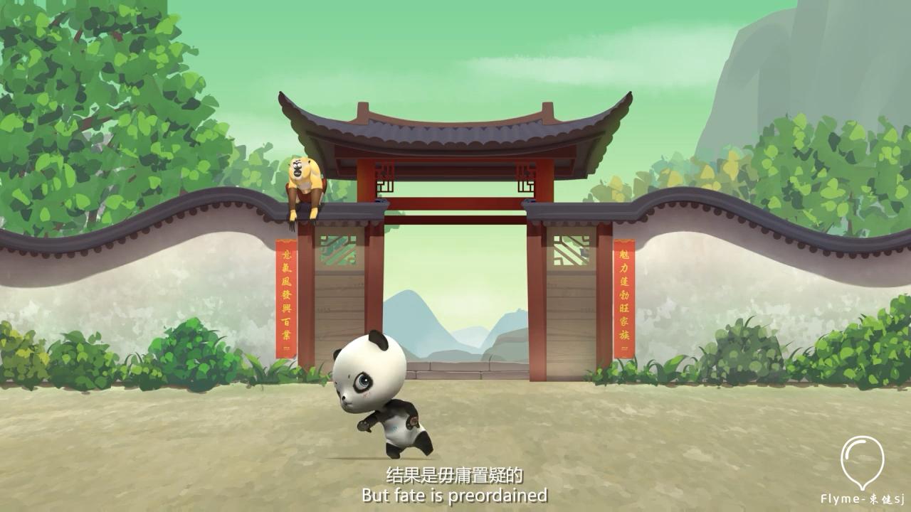 功夫熊猫 3 片尾的秘密:魅族金刚熊猫大变身