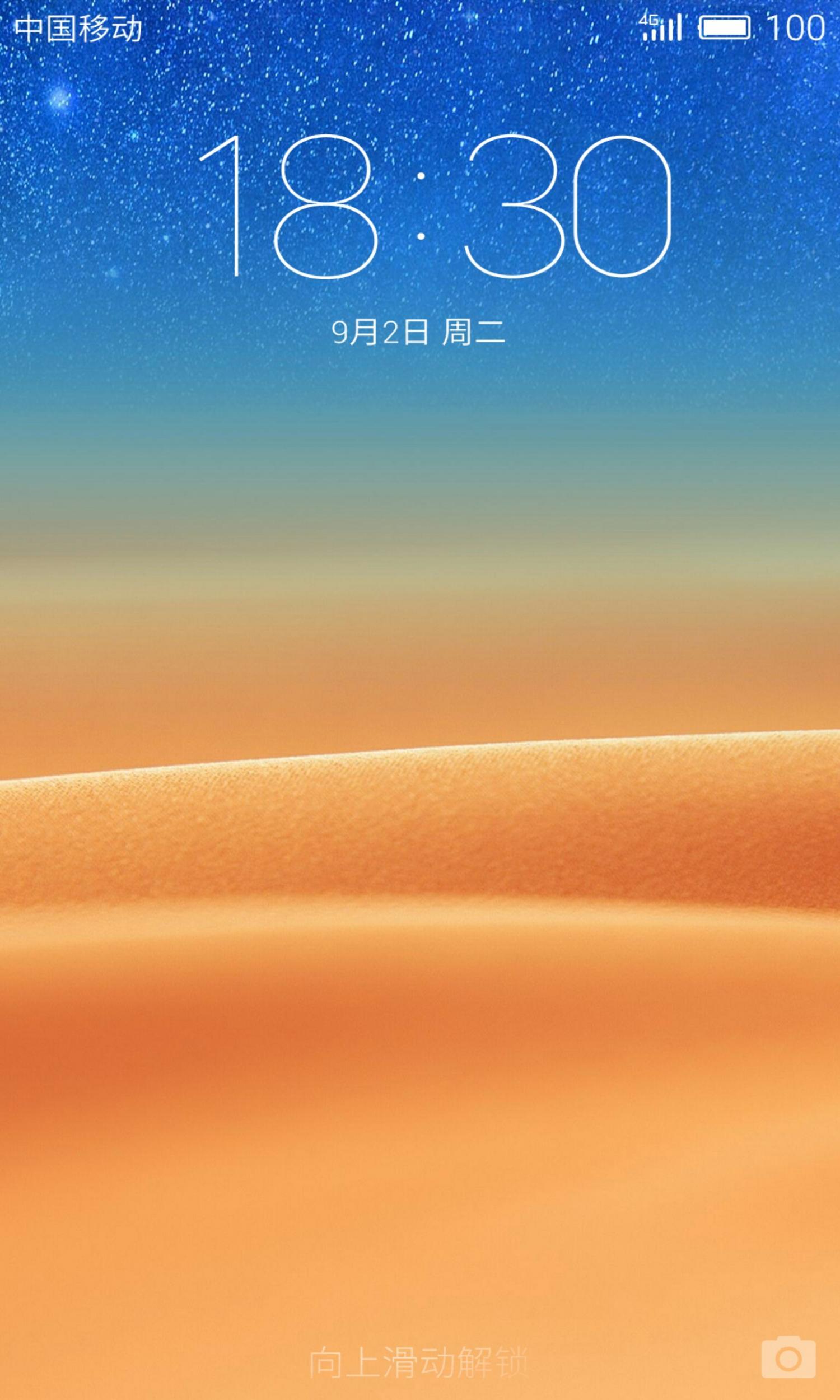 【资源组】三星note3高清手机壁纸
