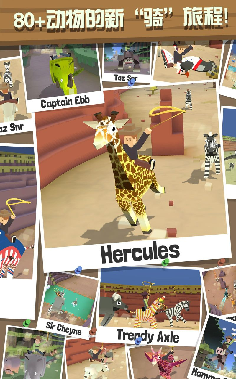 疯狂动物园 v1.0.0-精品游戏-flyme社区